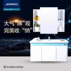 JOMOO九牧卫浴浴室柜镜柜卫浴柜吊柜卫生间洗脸盆洗手台盆柜组合 尺寸