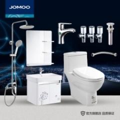 JOMOO九牧卫浴浴室柜组合套餐洗脸盆组合花洒马桶卫浴柜套装 Z 尺寸