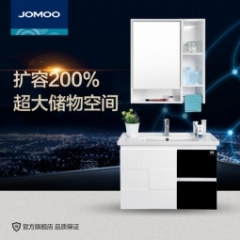 JOMOO九牧卫浴黑白橡胶木浴室柜组合 洗脸盆洗漱台洗手池A2 尺寸