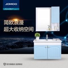 JOMOO九牧卫浴 实木浴室柜组合 洗脸盆洗漱台洗手池A21 尺寸