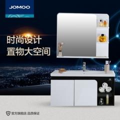 JOMOO九牧卫浴PVC浴室柜组合洗漱台洗脸盆浴室储物柜化妆镜A 尺寸