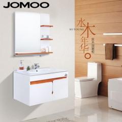JOMOO九牧卫浴橡胶木浴室柜组合 实木吊柜镜柜 洗脸盆洗漱台A 尺寸