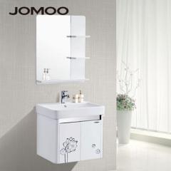 JOMOO九牧卫浴 现代简约浴室柜组合 小户型洗手洗脸盆洗漱 尺寸