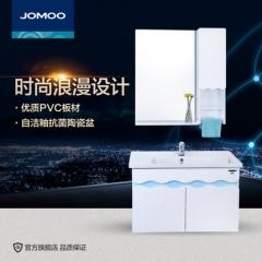 JOMOO九牧卫浴地中海浴室柜组合 洗脸盆洗漱台PVC镜柜吊柜A 尺寸