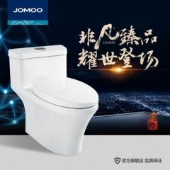 JOMOO九牧卫浴双孔对冲抽水马桶节水静音防臭坐便器座便器11200 坑距