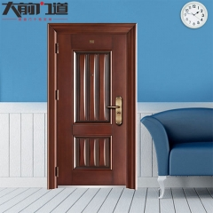 大前防盗门10公分甲级防盗门入户门 双色门流光溢彩J111C