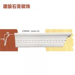 建骏石膏装饰 石膏角线C0044 2440*135