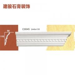 建骏石膏装饰 石膏角线C0045 2440*135