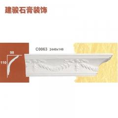 建骏石膏装饰 石膏角线C0063 2440*148