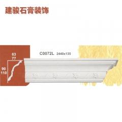 建骏石膏装饰 石膏角线C0072l 2440*135