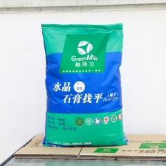 格丽兰水晶石膏找平(欧标) 20kg