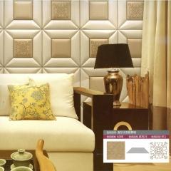 意德隆整合装饰   绣花软包  餐客厅沙发背景墙 A008 定金