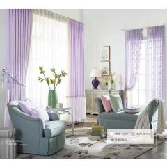 英阁来窗帘  紫色风雅窗帘 成品定制均可 定金