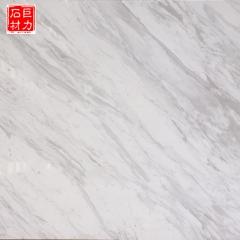 巨力石材电视背景墙客厅现代简约大理石 定金