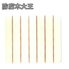 防腐木大王  木质吸音板XY-006 定金