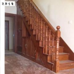 孔府之家实木楼梯