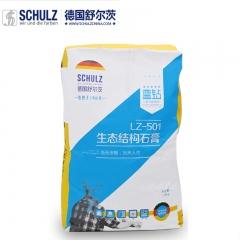 德国舒尔茨生态结构石膏LZ-501 20kg