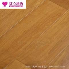 红心地板 纯实木地板 SFH102枫桦(柚木色 ) 定金