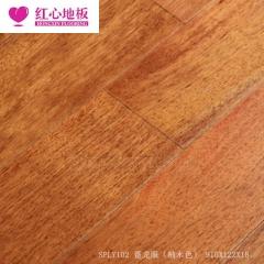 红心地板 纯实木地板  SPLY102番龙眼(柚木色) 定金