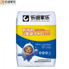 乐诚家乐新呼吸儿童腻子粉 20kg/袋