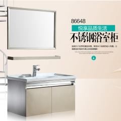 信可达五金丽驰卫浴不锈钢浴室柜86648
