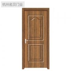 杭州名贝门业 GJ-1004 简约时尚室内门 定金