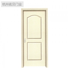 杭州名贝门业 GJ-1005 简约时尚室内门 定金