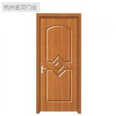 杭州名贝门业 GJ-1010  简约时尚室内门 定金