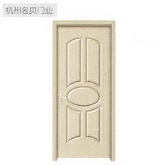 杭州名贝门业 GJ-1012 简约时尚室内门 定金