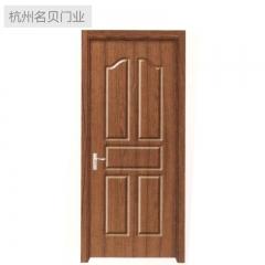 杭州名贝门业 GJ-1015  简约时尚室内门 定金