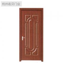杭州名贝门业 GJ-1019  简约时尚室内门 定金