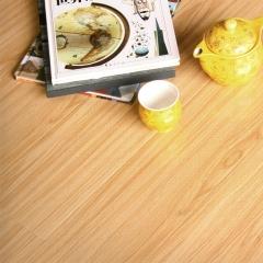 富贵鸟地板短板亮面黄金白柚实木地板FGN867 ㎡