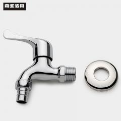 帝王卫浴洗衣机水龙头单冷加厚全铜主体专用快开水嘴加长MD33778