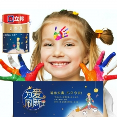 立邦儿童漆 小王子新品 涂料油漆内墙乳胶漆 1L/桶