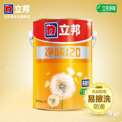 立邦漆 净味120防潮易擦洗乳胶漆水漆白色内墙面漆油漆涂料 5L/桶