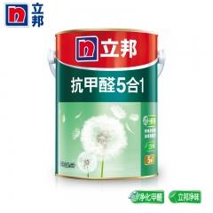 立邦漆 抗甲醛净味五合一内墙面漆 室内乳胶漆油漆涂料 5L/桶