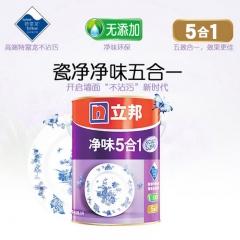 立邦漆 瓷净净味五合一内墙 环保 白色乳胶漆墙面漆油漆涂料 5L/桶