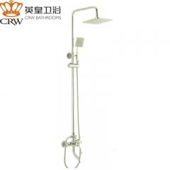 英皇卫浴 淋浴花洒 YH-28-28  全铜简易龙头淋浴器 特价