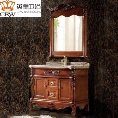英皇卫浴 现代浴室柜棕色 YH-BNS-9059