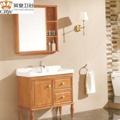 英皇卫浴 洗手台盆柜组合 YH-5082 特价