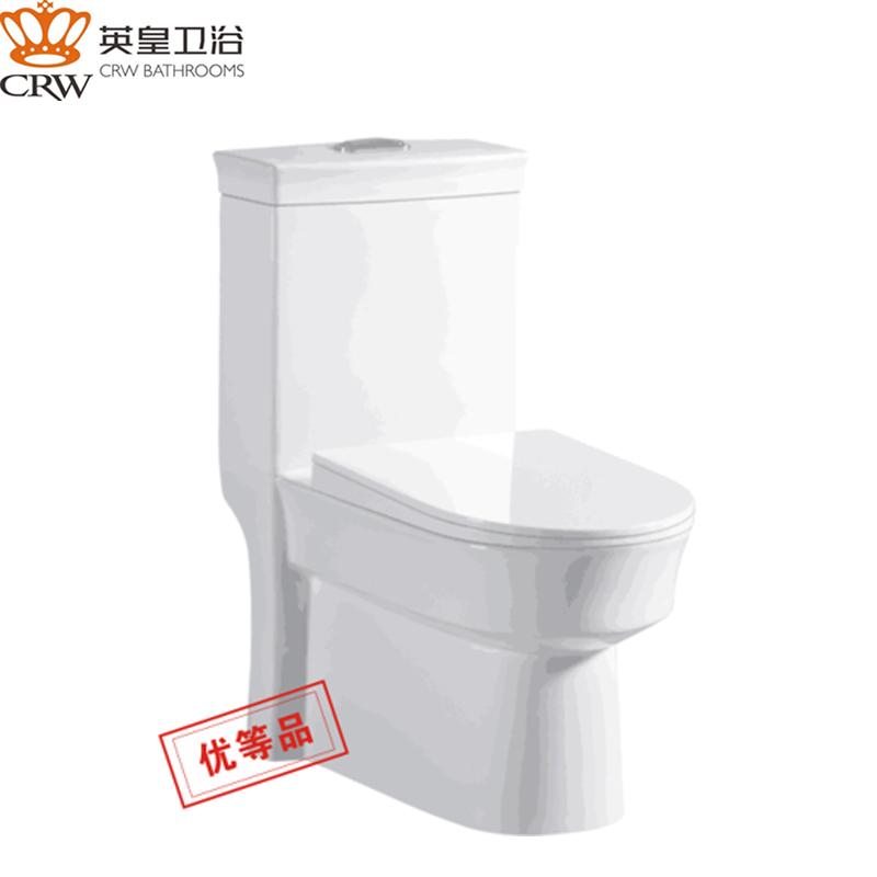 英皇卫浴  坐便器抽水马桶连体式新款节水洁具  YH-666