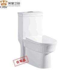 英皇卫浴  坐便器抽水马桶连体式新款节水洁具  YH-66646 特价