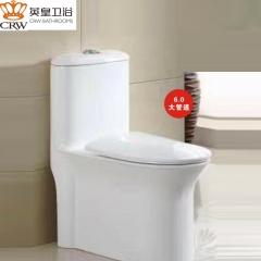 英皇卫浴  坐便器抽水马桶连体式新款节水洁具  YH-66303