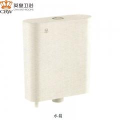 英皇卫浴 冲水箱按键式静音节水冲便器水箱 YH-8807 特价