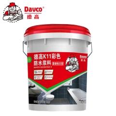德高防水K11柔韧性防水涂料卫生间防水材料 厨房阳台厕所彩色 18.2kg