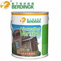 伯丁克水性木器漆 户外 木屋 防腐木 碳化木 地板 清漆 永协漆业 2.5KG