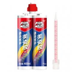 德高炫彩美瓷胶 瓷砖填缝剂 美瓷胶填缝剂地砖填缝料 400ml