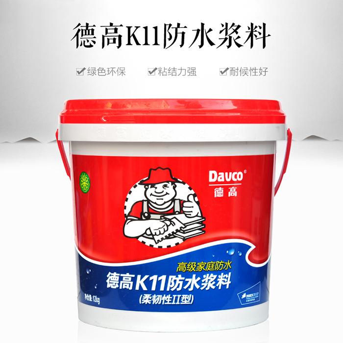 德高K11防水涂料 柔韧型防水材料 德高K11防水图片