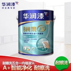 华润漆 纯境A+耐擦洗五合一内墙乳胶漆5L 白色墙内漆乳胶漆墙面漆 定金