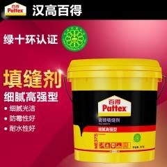 汉高百得瓷砖填缝剂 白色防水地砖美缝剂 防霉抗水勾缝剂ME37 定金